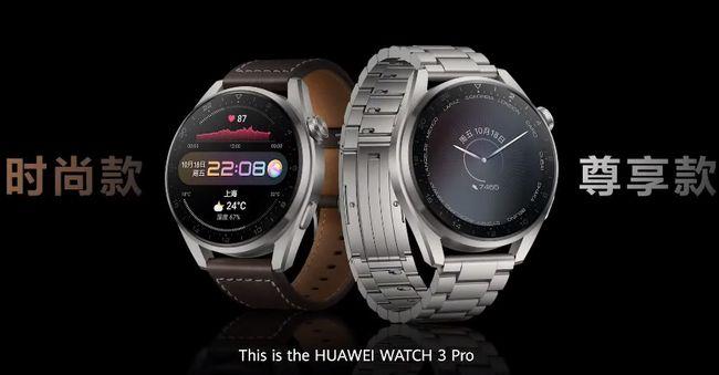 新しいスマートウォッチHUAWEI WATCH3も発表