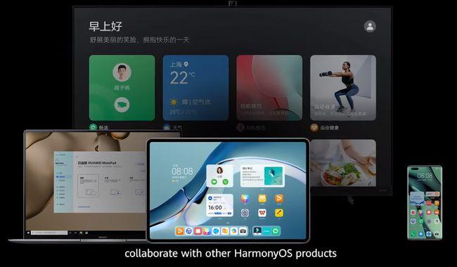 複数のスクリーンとシームレスにつながるHarmony OS製品