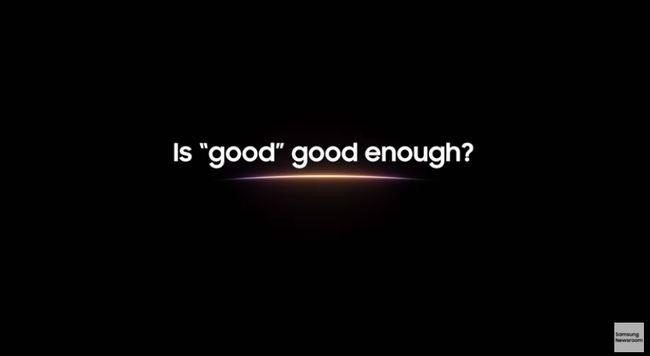 ただ「良い」だけで満足なのか?