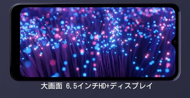 なめらかで発色のいい大画面ディスプレイを搭載